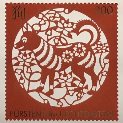 Liechtenstein 2017 Nr. 1883 Jahr des Hundes Kleinbogen Scherenschnitt Goldfolie