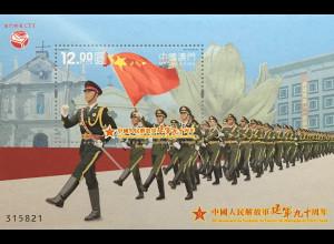 China Macau Macao 2017 Block 261 Chinesische Befreiungsarmee Militärparade
