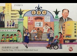 China Macau Macao 2017 Block 262 125 Jahre Solidarität der Gesellschaft Tong
