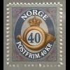 Norwegen 2017 Nr. 1945 Freimarkenserie Posthorn Neudruck