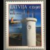 Lettland Latvia 2017 Nr. 1022 Leuchtturm Rojas Baka Türme mit Befeuerung