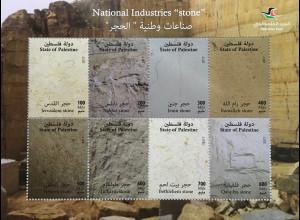 Palästina State of Palestine 2017 Nr. 390-97 Stein- und Marmorindustrie Stones