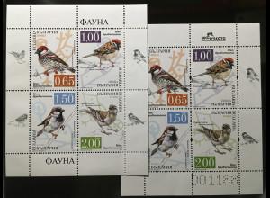 Bulgarien 2017 Block 441 Spatzen Vögel Fauna Tiere Spatzenmotive Ornithologie