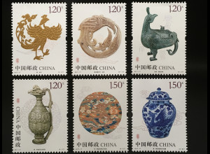 VR China 2017 Nr. 4914-19 Phönix Kulturelle Relikte Kunst Antiquitäten Handwerk