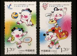 VR China 2017 Nr. 4928-29 Nationale Sportspiele Maskottchen Sportveranstaltungen