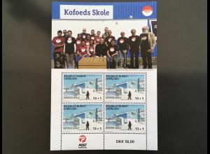 Grönland 2017 Block 83 Kofoeds-Schule, Nuuk Erziehung und Bildung