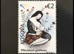 Kosovo 2017 Michel Nr. 402 Stillen aufrechterhalten Stillliga Mutter und Kind