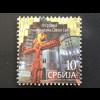 Serbien Serbia 2017 Nr. 86 Heilige Kirche Sava Kreuz Zwangszuschlagsmarke