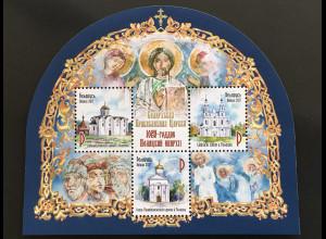Weißrussland Belarus 2017 Block 155 1025 Jahre Diözese Polotsk Gemälde Block