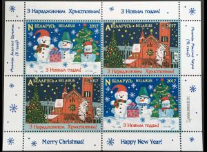 Weißrussland Belarus 2017 Block 154 Weihnachten und Neujahr Christmas New Year