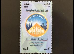 Ägypten Egypt 2017 Nr. 2601 Volkszählung statistische Bevölkerungsdaten