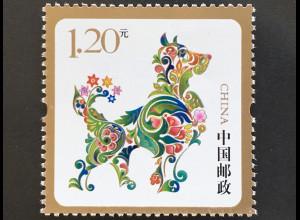 VR China 2017 Nr. 4943 Neujahr Jahr des Hundes Year of the Dog Chin. Horoskop