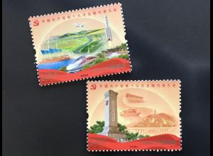 VR China 2017 Nr. 4947-48 Kongress der kommunistischen Partei Politik