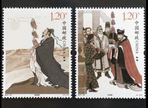 VR China 2017 Nr. 4940-41 Zhang Quian Gesandter Han-Dynastie Kaiser Wu