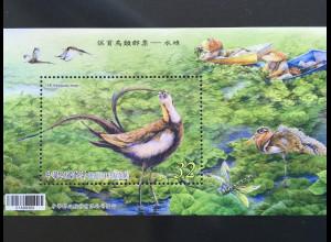 Taiwan Formosa 2017 Nr. 4194-98 Vogelschutz Tierschutz Fasane Vögel Fauna