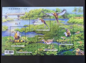 Taiwan Formosa 2017 Block 214 Vogelschutz Tierschutz Einheimische Vögel Fauna