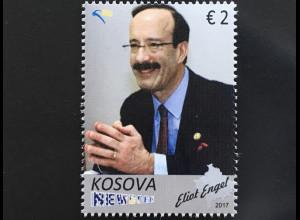 Kosovo 2017 Michel Nr. 404 Eliot Engel Politiker Mitglied im Repräsentantenhaus