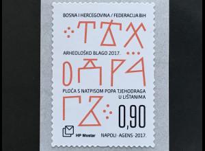Bosnien Herzegowina Kroatische Post Mostar 2017 Nr. 454 Archäologische Funde