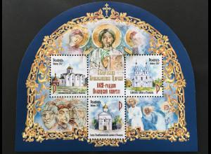Weißrussland Belarus 2017 Neuheit 1025. Jahrestag Diözese Polotsk