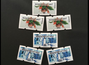 Österreich 2017 ATM 52-53 Weihnachten Kapelle Winterlandschaft Christbaumkugel
