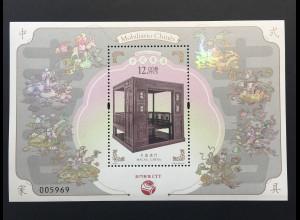 China Macau Macao 2017 Block 265 Traditionelle chinesische Möbel mit Glanzfolie