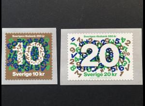 Schweden Sverige 2018 Michel Nr. 3214-15 Reichsbank Zentralbank von Schweden