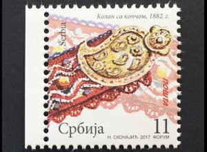 Serbien Serbia 2017 Michel Nr. 378 Neudruck Freimarke