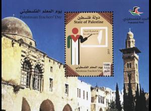 Palästina State of Palestine 2017 Neuheit Lehrertag Bildung Schulsystem Block