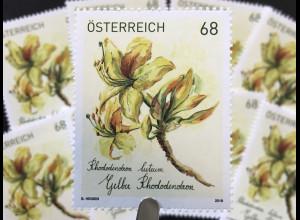 Österreich 2018 Michel Nr. 3386 Gelber Rhododendron Flora Blumen Natur
