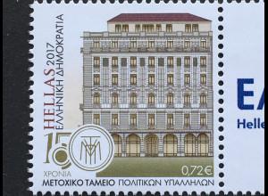 Griechenland Greece 2017 Nr. 2983 150 Jahre MTPY mit Zierfeld