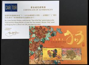 Hongkong 2018 Block 334 Chinesische Tierkreiszeichen Jahr des Hundes mit Platte