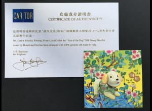 Hongkong 2018 Block 333 Jahr des Hundes Block mit Seide bezogenem Papier