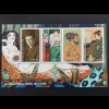 Irland 2018 Block 106 Chester Beatty Industrieller und Kunstsammler Museum Block