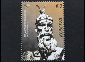 Kosovo 2018 Michel Nr. 409 550. Todestag von Skanderbeg albanischer Nationalheld