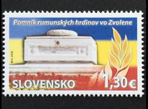 Slowakei Slovakia 2017 Nr. 835 25 Jahre Dipl. Beziehungen mit Rumänien