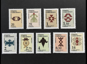 Türkei Turkey 2017 Michel Nr. 369-77 Dienstmarken Ornamente Anatolien