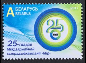 Weißrussland Belarus 2017 Michel Nr. 1216 25 Jahre Rundfunkgeselschaft MIR