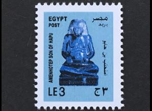 Ägypten Egypt 2017 Neuheit Freimarken Amenhotep Skulptur