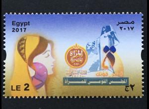 Ägypten Egypt 2017 Nr. 2609 Nationalrat der Frauen