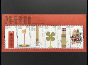 Hongkong 2018 Block 335 Traditionelle Festtagsbräuche Block mit Glanzfolie