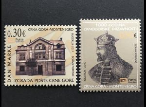 Montenegro 2017 Nr. 412-13 Historisches Erbe 1000 Jahre Staatlichkeit & Gorski