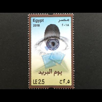 Ägypten Egypt 2018 Nr. 2610 Arabischer Posttag Postverkehr Posttransport