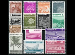 Bangladesch 1973, Michel Nr. 22-35 I **, Abbildungen: Bilder aus Bangladesch
