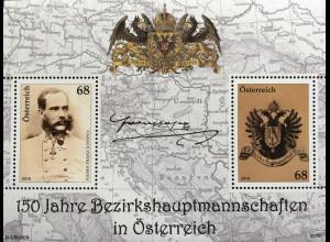 Österreich 2018 Block 99 150 Jahre Bezirkshauptmannschaften in Österreich