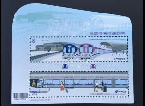 Taiwan Formosa 2018 Block 217 Flughafen Taoyuan Transport VerkehrswesenEisenbahn