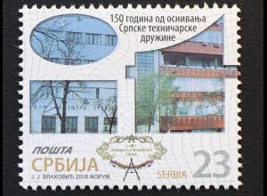 Serbien Serbia 2018 Michel Nr. 768 Verband der Ingenieure und Techniker Serbiens