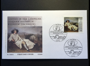 Bund BRD Ersttagsbrief FDC Nr. 3393 7. Juni 2018 Schätze aus deutschen Museen
