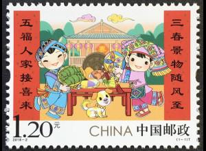 VR China 2018 Nr. 4965 Neujahr Prosit Neujahr Jahreswechsel Zeichnung