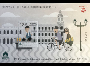 China Macau Macao 2018 Block 268 35. Asian Internationale Briefmarkenausstellung