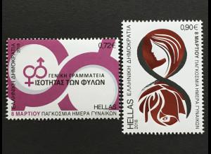 Griechenland Greece 2018 Nr 2988-86 Internationaler Frauentag Gleichberechtigung